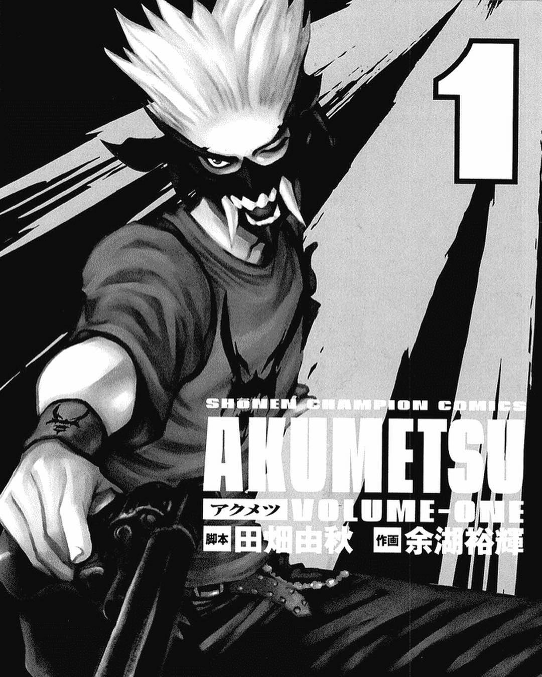 Image result for akumetsu